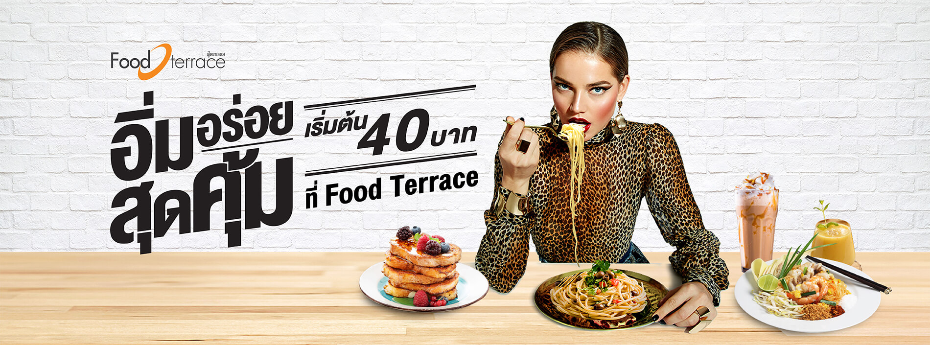 Bangkok Fashion Outlet Food Terrace