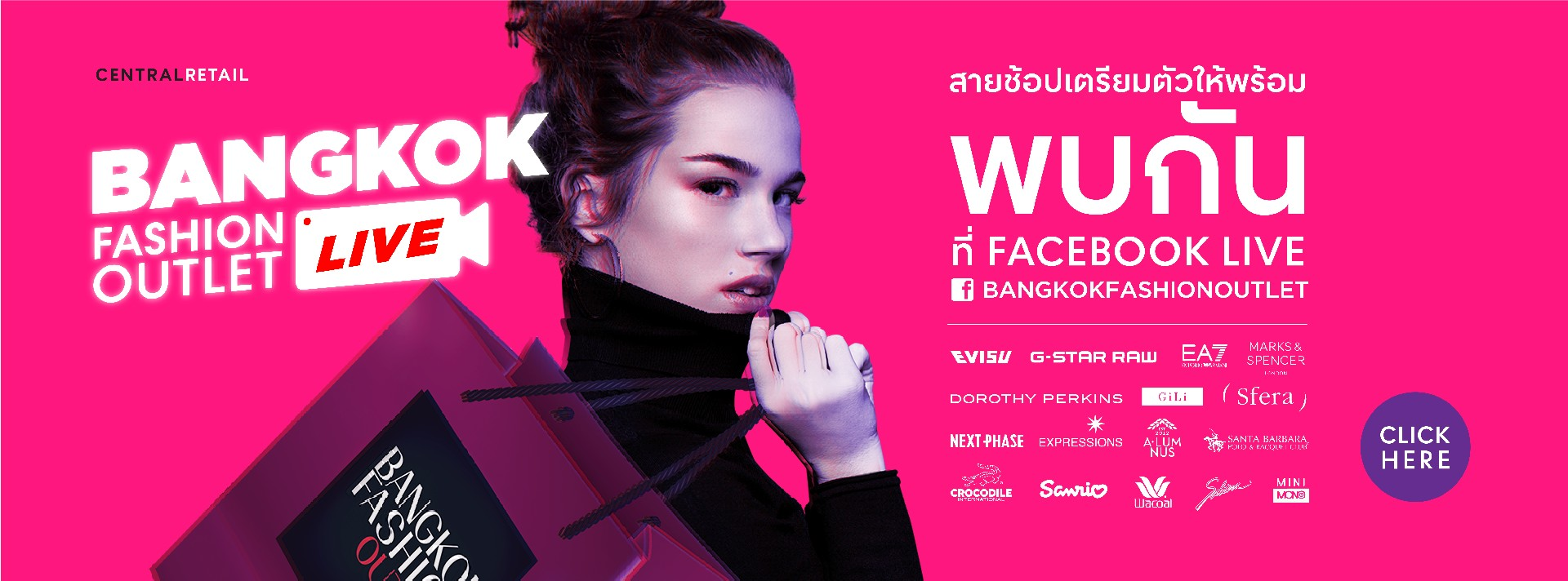 Bangkok Fashion Outlet Live
