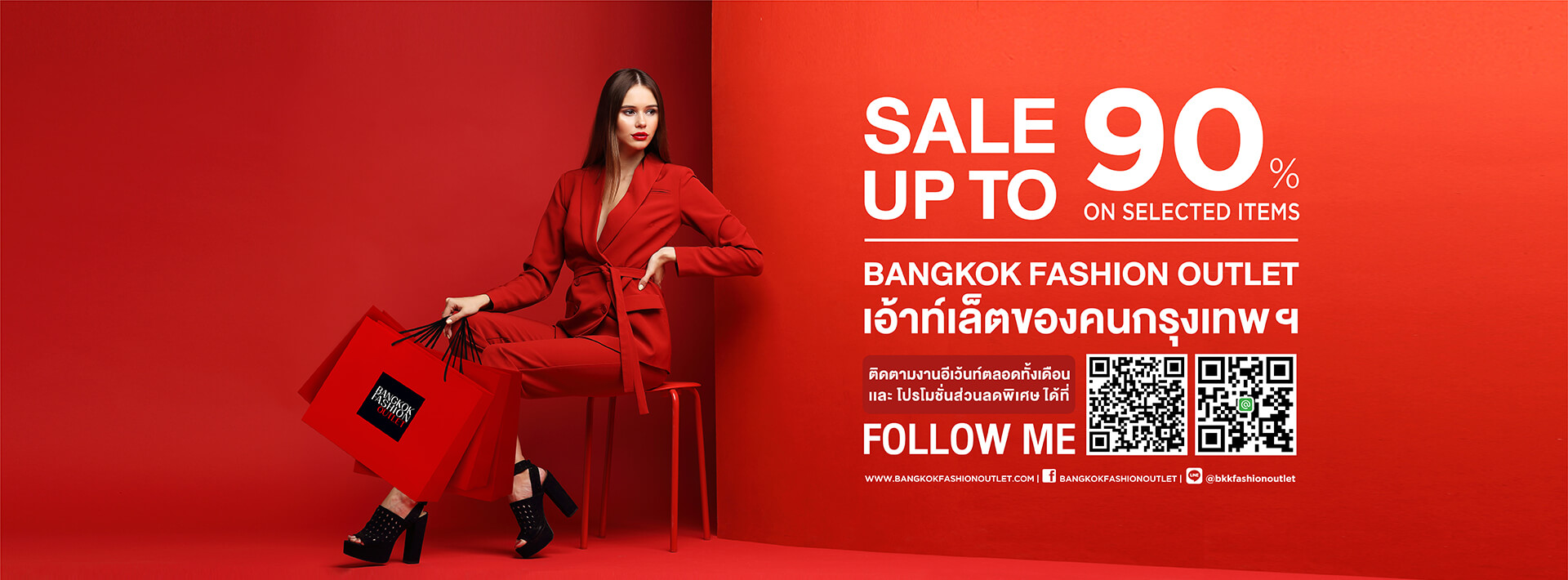 Welcome to Bangkok Fashion Outlet